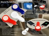 GLOW IN THE DARK DUAL CAR CHARGER