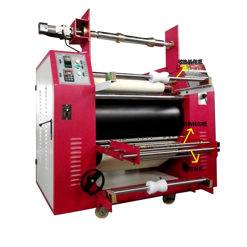 600mm Roller Width Lanyard Rotary Heat Press Machine