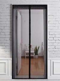 Magic Mesh Curtain
