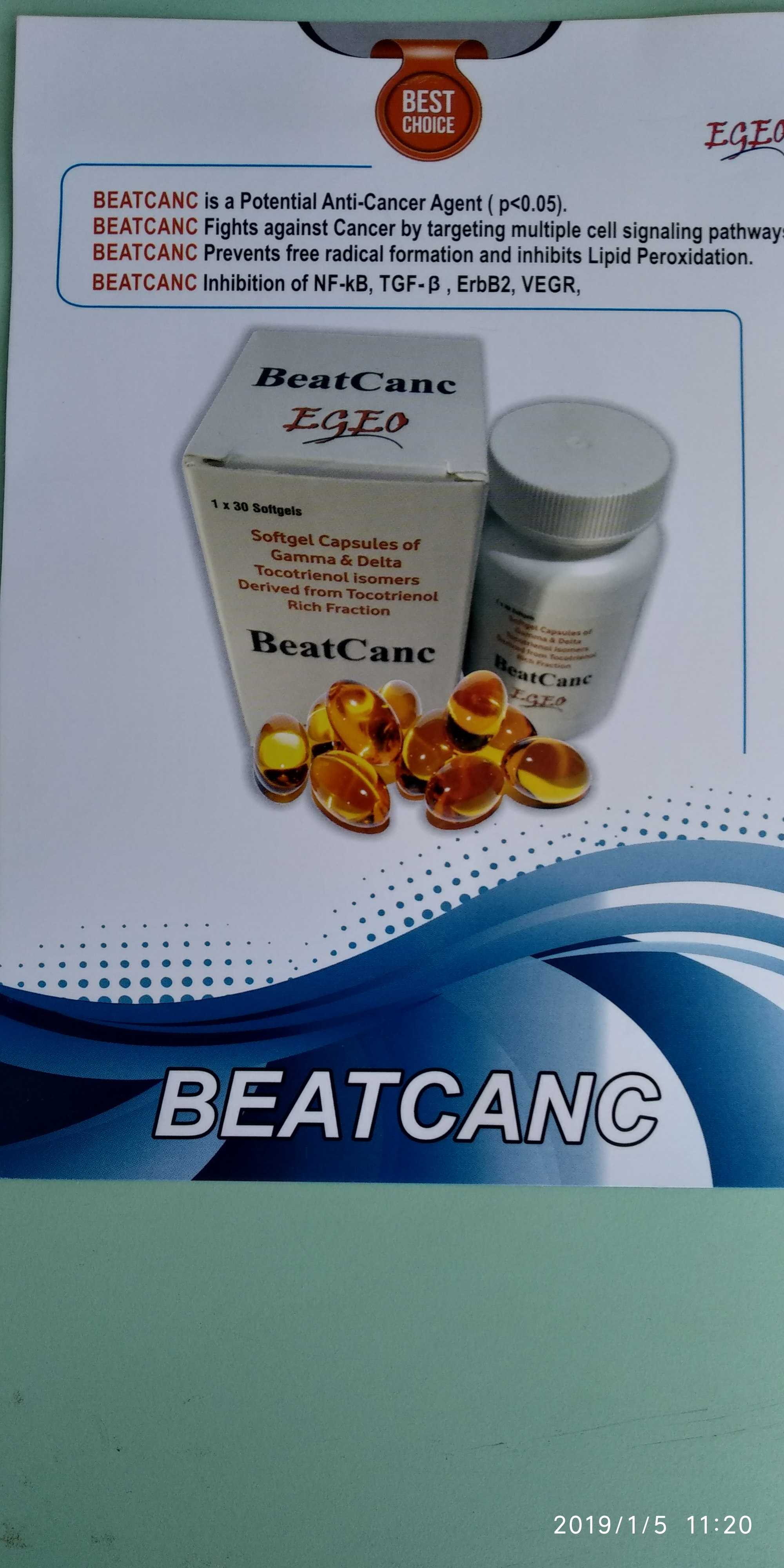 Anticancer Drug