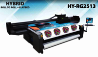 HY-RG-2513 Hybrid UV Printer