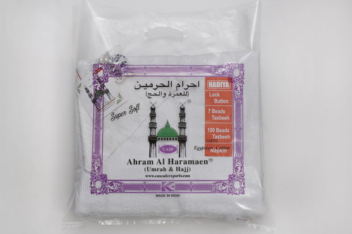 White Cotton Terry Taif Hajj Towel