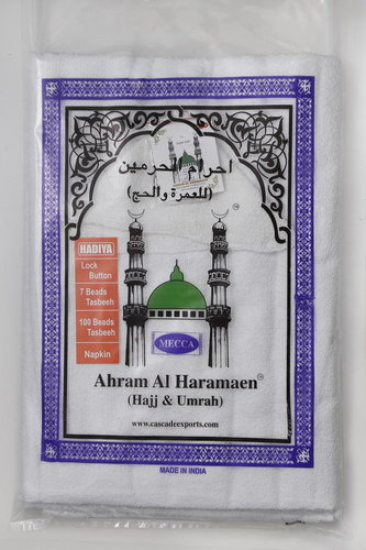 White Cotton Terry Mecca Hajj Towel