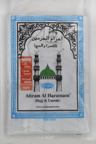 White Cotton Terry Madina Hajj Towel