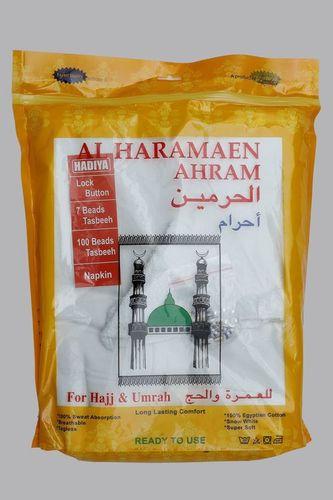 White Cotton Marwa Fabric Hajj Towel
