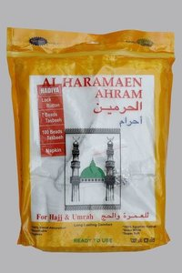White Cotton Marwa Fabric Hajj Towel