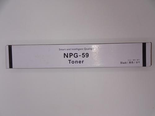 Npg 59 Toner Cartridges