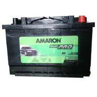 A3 Diesel Car Battery