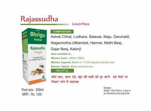 Rajssudha Women Capsules