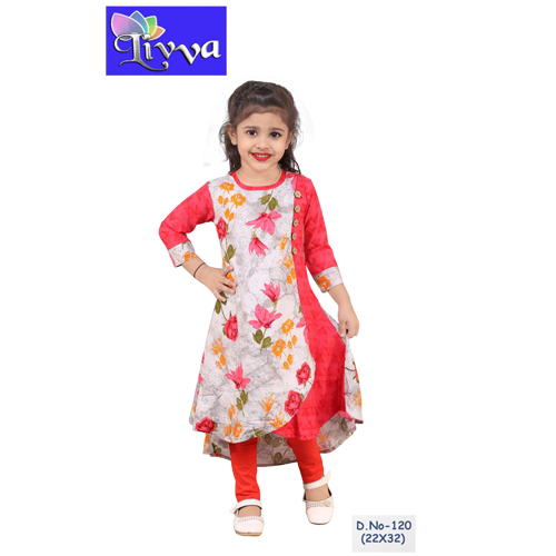 Kids Fancy Printed Suit