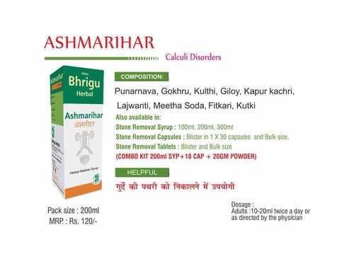 Ashmarihar Capsule