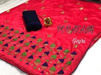 Heavy Embroidered Banglori Silk Designer Saree