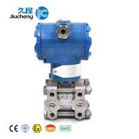 JC3051 Differential Pressure Transmitter