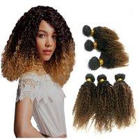 Kinky Curl Remy Weave Bundle