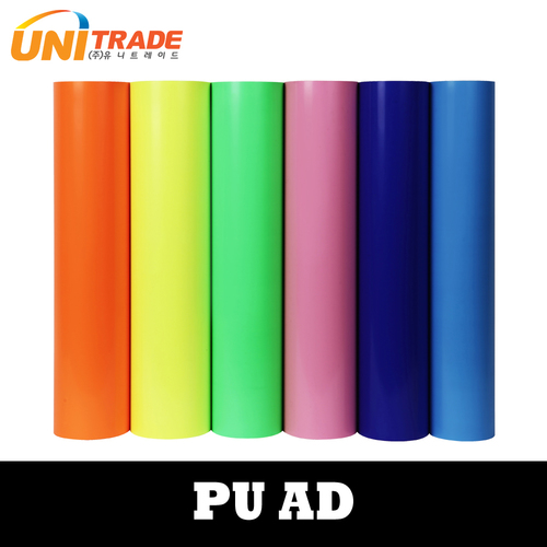 Heat Transfer PU Film with Glue PET