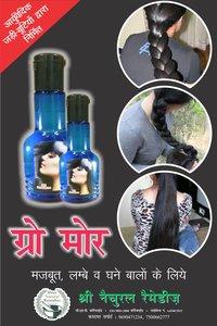 Grow More Hair Oil