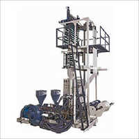 Rotation Blown Film Plant