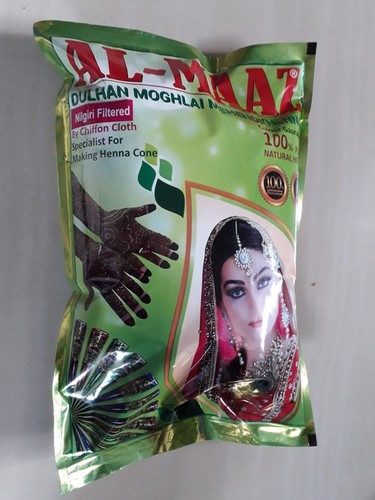 Nilgiri Filtered Henna Powder