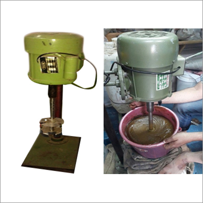 Mehandi Cone Mixing Machine