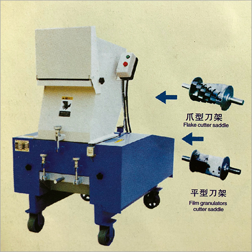 Flat Type Cutter Frame Crusher