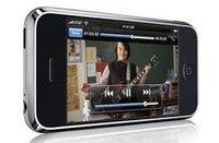 Mobile video camera