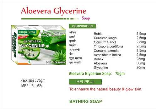 Aloevera Glycerine