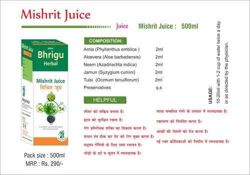 Mishrit Juice