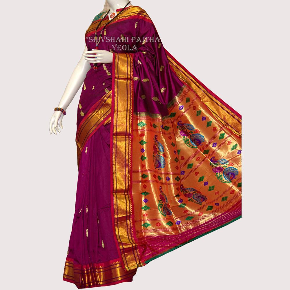 Tishhu Pallu