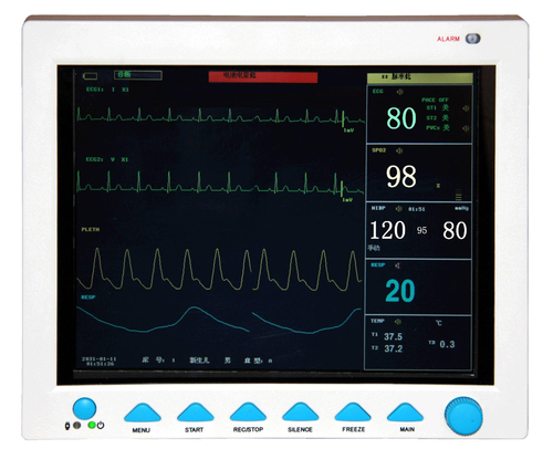 Multi Parameter Patient Monitor CMS-8000