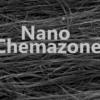 Carbon Nano Fiber Dispersion Organic Solvent