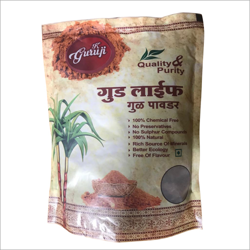 Pure Jaggery Powder