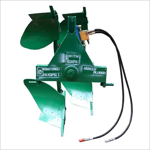 Mini Reversible Plough