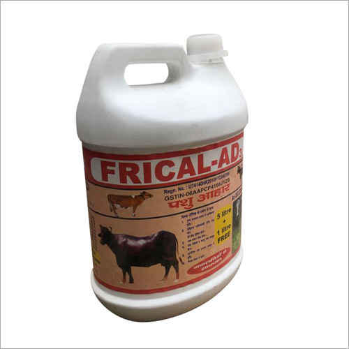 Dairy Feed Supplement