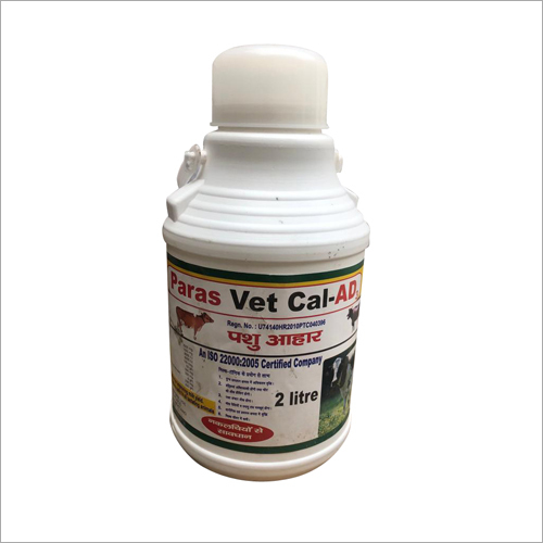 2 Ltr Cattle Nutrition Supplement