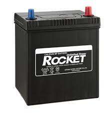 Rocket Ups Battery