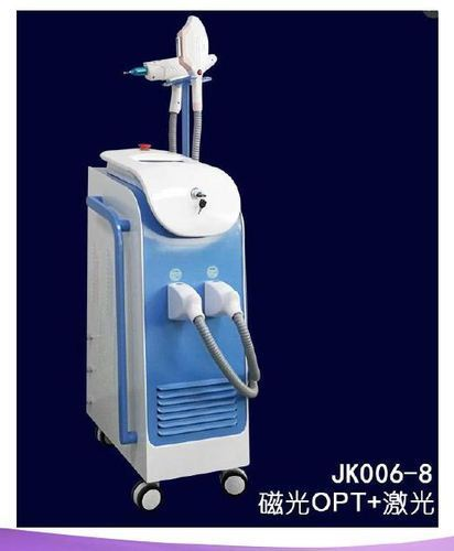 New OPT IPL & Yag Laser Machine