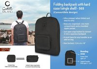 Folding Backpack With Hard case (Single Shell)