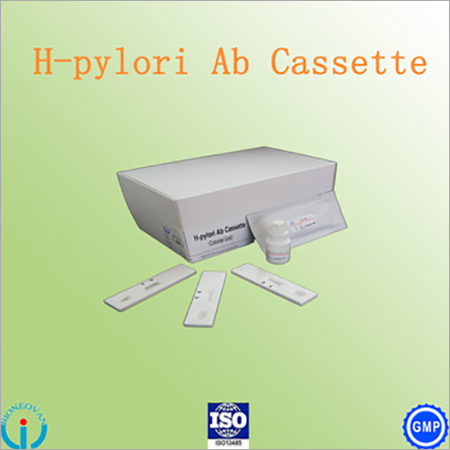 H-pylori Ab Cassette