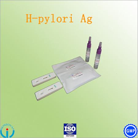 H-pylori Ag Cassette