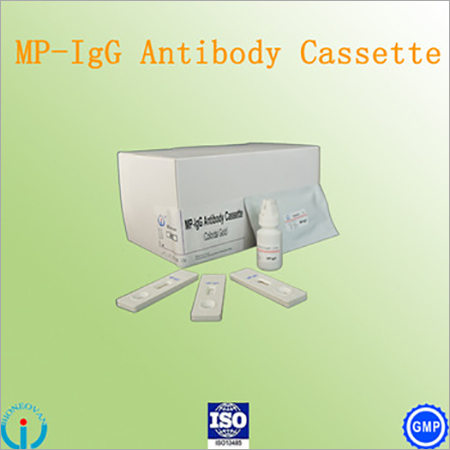 Mycoplasma Pneumoniae(MP)-IgG Cassette