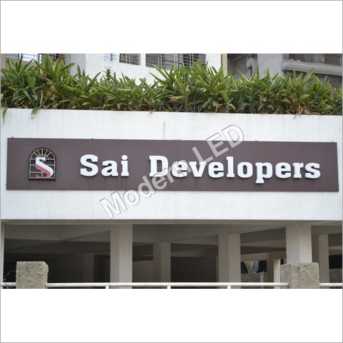 Acrylic Sign Board In Navi Mumbai, Maharashtra - Dealers