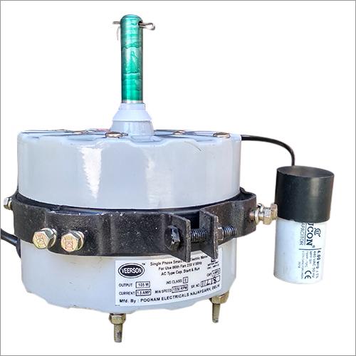 Electric Single Phase Cooler KIt Motor
