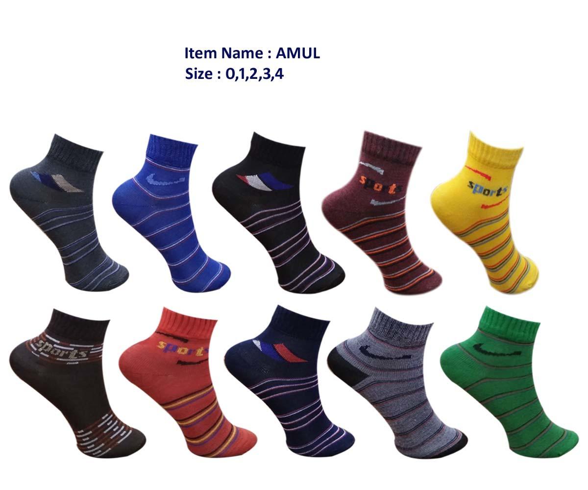 Soft Cotton Multicolored Socks for Boys & Girls