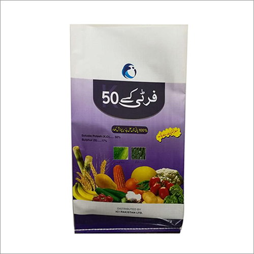 Printed Block Bottom Laminated PP Bags