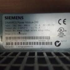 SIEMENS BSL3225-0BE33-7AA0