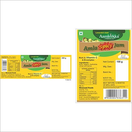 Amla Spicy Jam