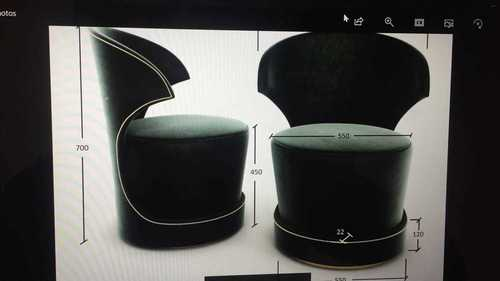 Black Designer Sofa Chair