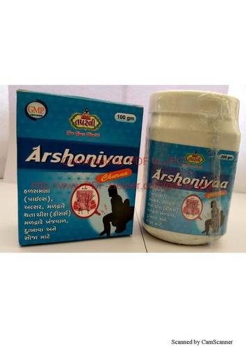 Arshoniyaa Churna