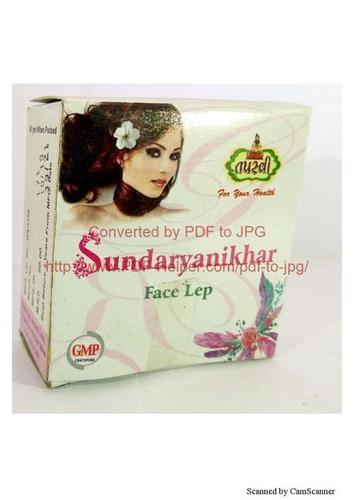 Ayurvedic Face Pack