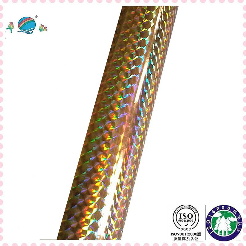 gold laser hot stamping foil